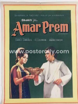 Original Vintage Bollywood Posters   Rajesh Khanna Movie Posters   Sharmila Tagore   Shakti Samanta   Amar Prem 1972 Poster   Original movie posters online