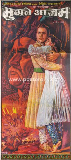 Mughal e azam 1960 Original Poster   Dilip Kumar Madhubala Mughal-e-azam original Poster   Shahrukh Khan Mughal-e-azam Poster   Mughal-e-azam 3 piece poster