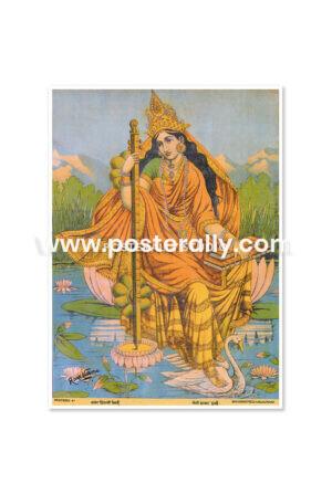 Buy Raja Ravi Varma Prints online. Goddess Saraswati by Raja Ravi Varma. Shop Bollywood posters, vintage prints and rare books online. Shipping globally.
