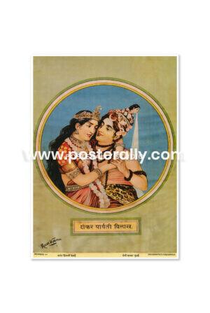 Buy Raja Ravi Varma Prints online. Shankar Parvati Vilas by Raja Ravi Varma. Shop Bollywood posters, vintage prints and rare books online. Shipping globally