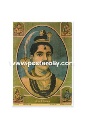 Buy Raja Ravi Varma Prints online. Shri Kashi Vishwanath by Raja Ravi Varma. Shop Bollywood posters, vintage prints and rare books online. Shipping globally