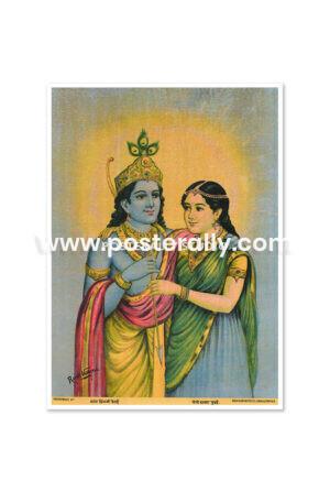 Buy Raja Ravi Varma Prints online. Shri Radha Krishna by Raja Ravi Varma. Shop Bollywood posters, vintage prints and rare books online. Shipping globally