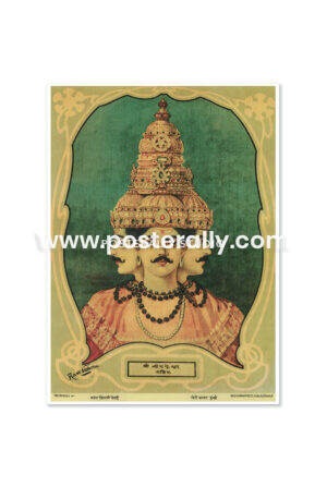Buy Raja Ravi Varma Prints online. Shri Trayambke Dhar Nashak by Raja Ravi Varma. Shop Bollywood posters, vintage prints and rare books online.