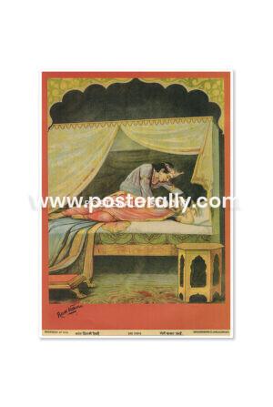 Buy Raja Ravi Varma Prints online. Usha Swapna by Raja Ravi Varma. Shop Bollywood posters, vintage prints and rare books online. Shipping globally.