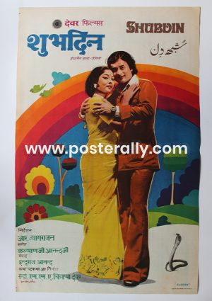 Buy Shubdin 1974 Original Bollywood Movie Poster.Starring Shashi Kiran, Gulshan Arora, Madhu Chanda.Directed by H. Taygrajan. Buy Handpainted Posters.