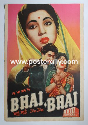 Buy Bhai-Bhai 1956 Original Bollywood Movie Poster.Starring Ashok Kumar,Kishore Kumar,Nirupa Roy,Nimmi,Shyama.Directed by M. V. Raman.
