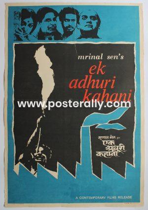 Buy Ek Adhuri Kahani 1972 Original Bollywood Movie Poster.StarringUtpal Dutt, Shekhar Chatterjee, Vivek Chatterjee, Arati Bhattacharya.Directed by Mrinal