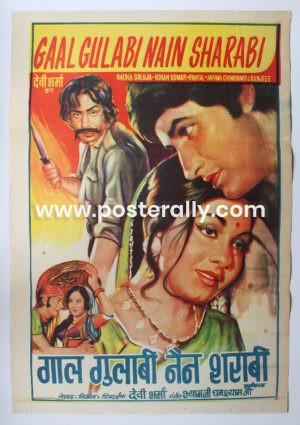 Buy Gaal Gulabi Nain Sharabi 1974 Original Bollywood Movie Poster.Starring Kiran Kumar, Radha Saluja, Arpana Chawdhary.Directed by Devi Sharma.