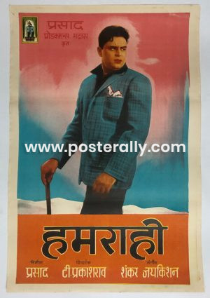 Buy Hamrahi 1963 Original Bollywood Movie Poster.Starring Rajendra Kumar, Jamuna, Mehmood, Lalita Pawar.Directed byT. Prakash Rao.