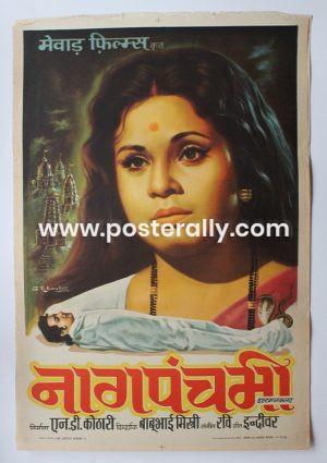 Buy Naag Panchami 1972 Original Bollywood Movie Poster.Starring Jayshree Gadkar and Prithviraj Kapoor.Directed by Babubhai Mistry. Buy Vintage Posters.