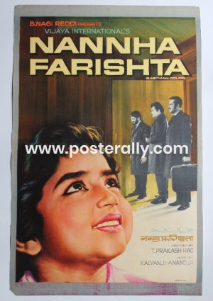 Buy Nanha Farishta 1969 Original Bollywood Movie Poster.Starring Pran, Ajit, Anwar Hussain, Baby Rani.Directed by T. Prakashrao.